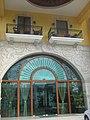 Entrada de un hotel en Playa del Carmen. - panoramio.jpg