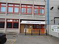 Entrance to Cereal Partners UK factory, Bromborough.jpg