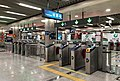 Entry faregates of Tian'anmen East Station (20180301185925).jpg