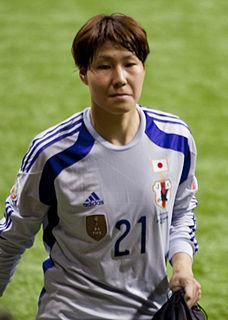 Erina Yamane Japanese footballer