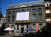 The Escher Museum in The Hague