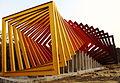 Espacio escultórico, UNAM.JPG