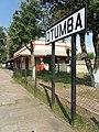 Estación de Trenes Otumba.JPG