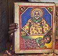 Ethiopian Manuscript Painting (2384746603).jpg