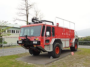 Ex Green Island Airport Fire Engine Display in Taitung Airport 20120324.jpg