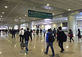 Exit channel of Tangshan Railway Station (20160414090002).jpg