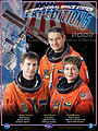 Expedition 5 crew poster.jpg