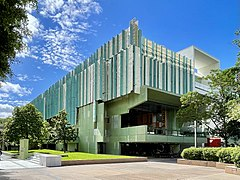 Exterior of the State Library of Queensland, 2021.jpg