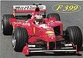 F399-Monza-postcard.jpg
