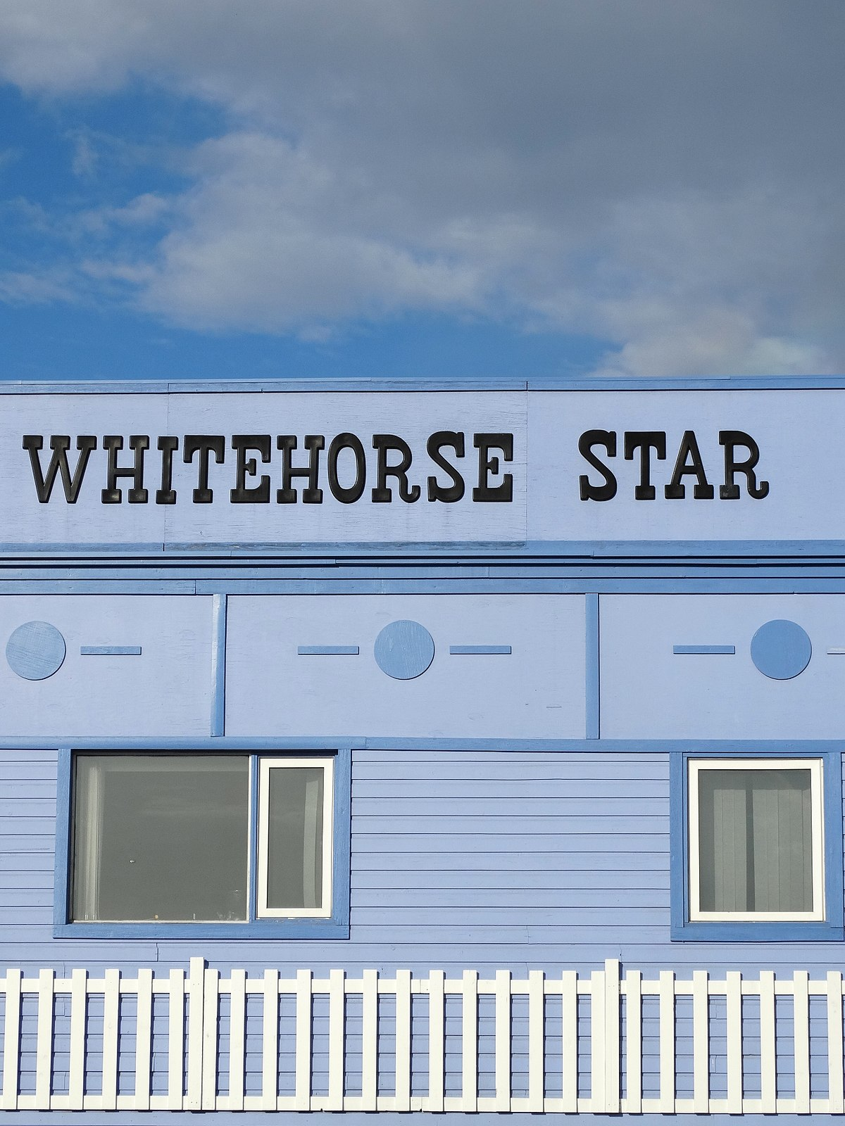 File Facade Of Whitehorse Star Building Whitehorse Yukon Territory Canada Jpg Wikimedia Commons