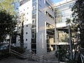 Faculty of Physics at Technion.jpg