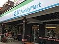 FamilyMart Wulai Wulai Store 20151209.jpg