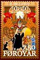 Faroe stamp 538 rudisar visa.jpg