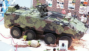 CM-32 Armoured Vehicle - CM-32 APC ver.