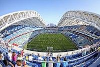 Fisht Olympic Stadium 2017