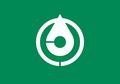 Flag of Chikushino, Fukuoka.png