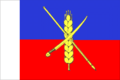 Flag of Donskoy (Stavropol krai).png