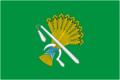 Flag of Kamyshlov (Sverdlovsk oblast).png