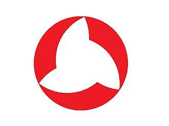 Nishigō, Fukushima - Image: Flag of Nishigo Fukushima