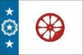 Flag of Purovskoe (Yamal Nenetsia).png