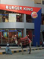 An Egyptian Burger King location