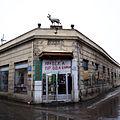 Flickr - boellstiftung - Kineski Prodavnica – in Sremski Mitrovica.jpg
