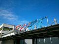 Flugdach an der Uni Klagenfurt.jpg