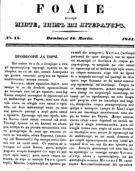 File:Foaie pentru minte, inima si literatura, Nr. 11, Anul 1841.pdf