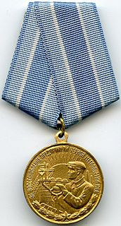 """Medal """"For the Restoration of the Black Metallurgy Enterprises of the South"""""""