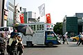 Ford Econovan of Taiwan Association of University Professors 20060318.jpg