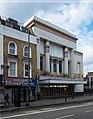 Former Carlton Cinema, Essex Road (geograph 5368479).jpg