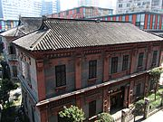 Former Wuxi Chamber of Commerce 10 2013-04.JPG