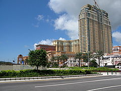 Four Seasons Hotel & Resort Macau 2009.jpg