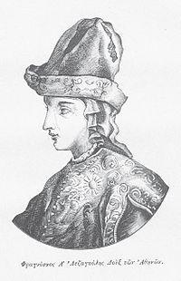 Francesco I Acciaioli.JPG
