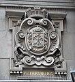 Frankfurter Hof Wappen 6 Petersburg.jpg