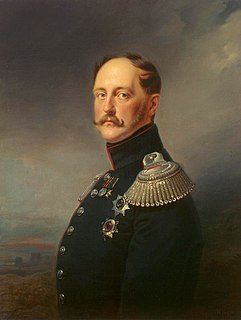 Nicholas I of Russia 19th-century Emperor of Russia