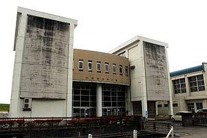 후쿠이시 다이안지유초중학교