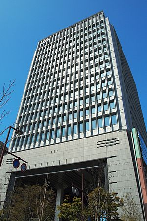 Fukuoka financial group main office.jpg