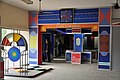 Fun Science Gallery - Bardhaman Science Centre - Bardhaman 2015-07-24 1498.JPG