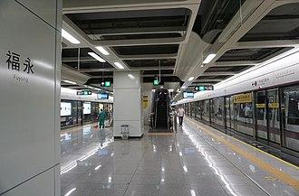 Fuyong station - Image: Fuyong Station Platform