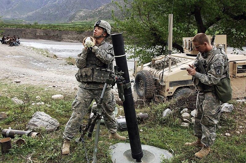 120mm Mortar Ammunition : File gis in konar province b g wikimedia commons