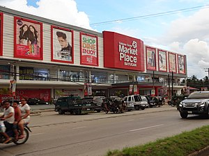 Bayugan - The Gaisano Grand Market Place Bayugan