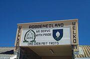 Gate to Robben Island prison.