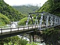 Gates of Haast Bridge 08.jpg