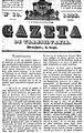 Gazeta de Transilvania, Nr. 10, Anul 2 (1838).pdf