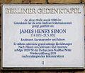 Gedenktafel Gartenstraße 5 (Mitte) James Henry Simon2.jpg
