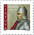 Gediminas 2021 stamp of Lithuania.jpg
