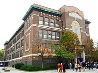 General George A. McCall School 325 s 7th, Philly.JPG