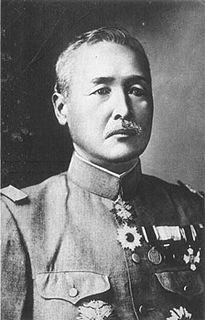 Kamio Mitsuomi Japanese general
