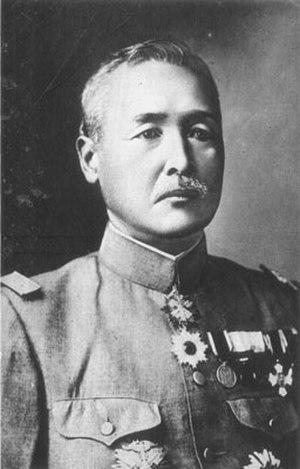 Kamio Mitsuomi - General Baron Kamio Mitsuomi